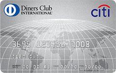 ダイナースクラブカード券面画像